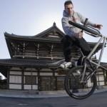 BMX Freestyler - UK