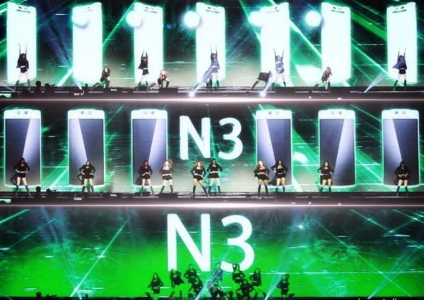 Projection Mapping Dance Entertainment