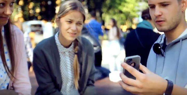AMAZING Mobile Phone Magic Entertainer