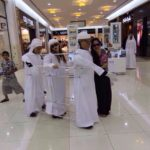 Shopping Mall entertainers in Umm Salal Muhammad Qatar